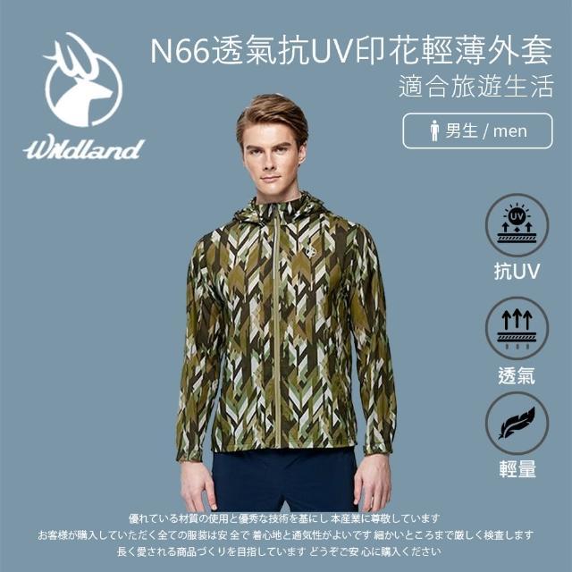 【Wildland 荒野】男 N66透氣抗UV印花輕薄外套-墨綠色 0A91916-38(連帽外套/防曬外套/薄外套)