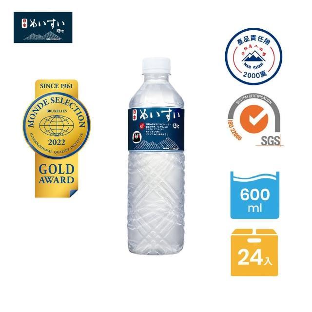 【日本進口JKKWATER】日本名水13度C(600ml 24瓶/箱)