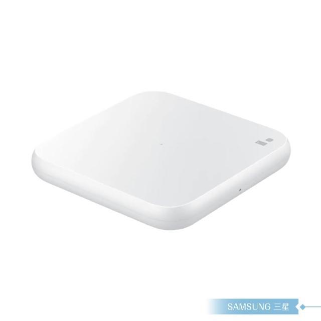 【SAMSUNG 三星】EP-P1300 原廠9W無線閃充充電板(無旅充組)