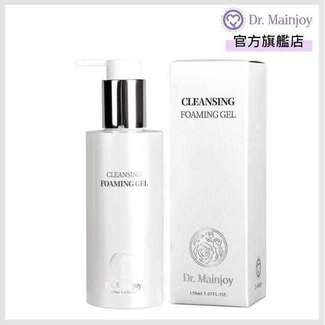 【Dr. Mainjoy】晶妍胺基酸SPA洗卸蜜/150ml(SPA等級的胺基酸微米泡泡)