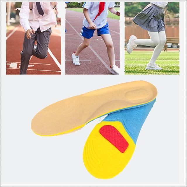 【MAGIC SHOE PAD】CC049兒童減震抗壓運動鞋墊(耐磨防滑吸汗)
