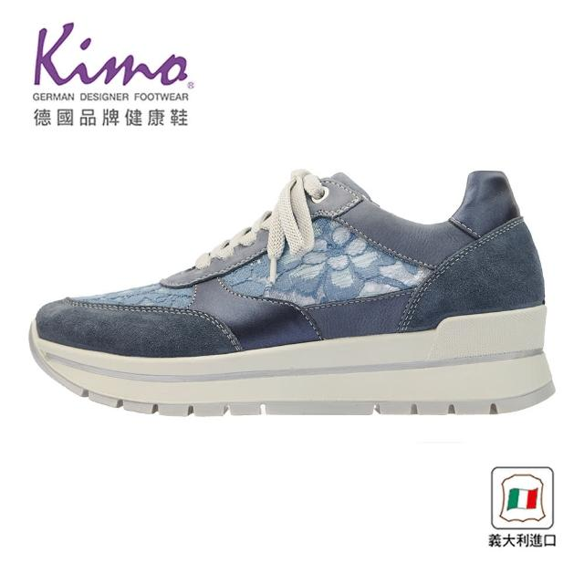 【Kimo】義大利製造鏤空蕾絲牛皮休閒鞋 女鞋(藍 70732030229)
