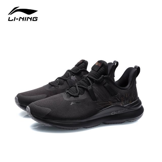 【LI-NING 李寧】SOFT PLUS男子減震跑鞋 黑色/赤金色(ARHR011-4)