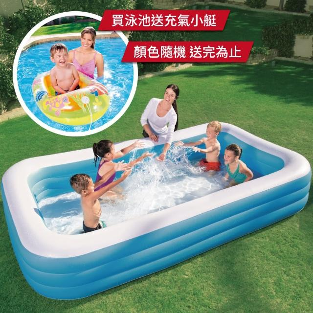 【BESTWAY】3.05尺藍色長方型家庭大泳池(泳池 充氣泳池)