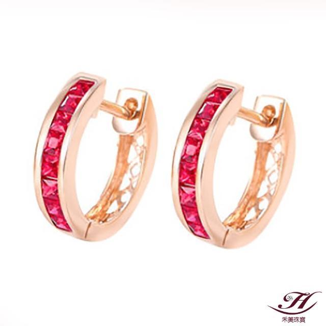 【禾美珠寶】天然紅寶石耳環ES193(18K金)