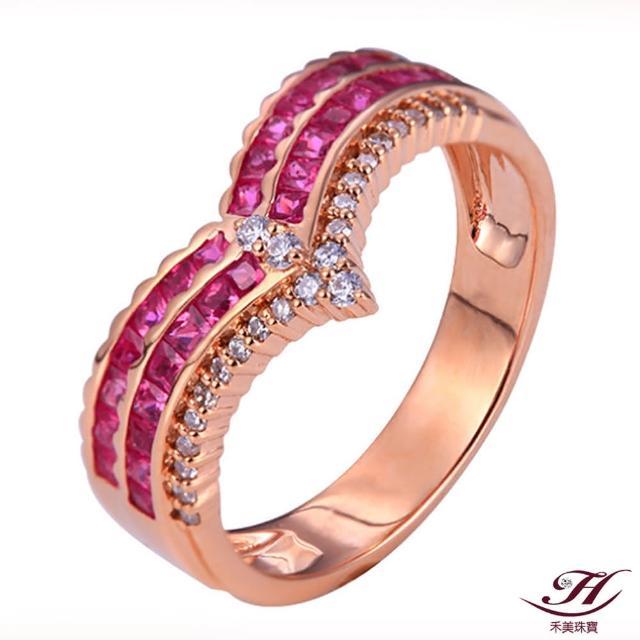 【禾美珠寶】天然紅寶石戒指ES189(18K金)