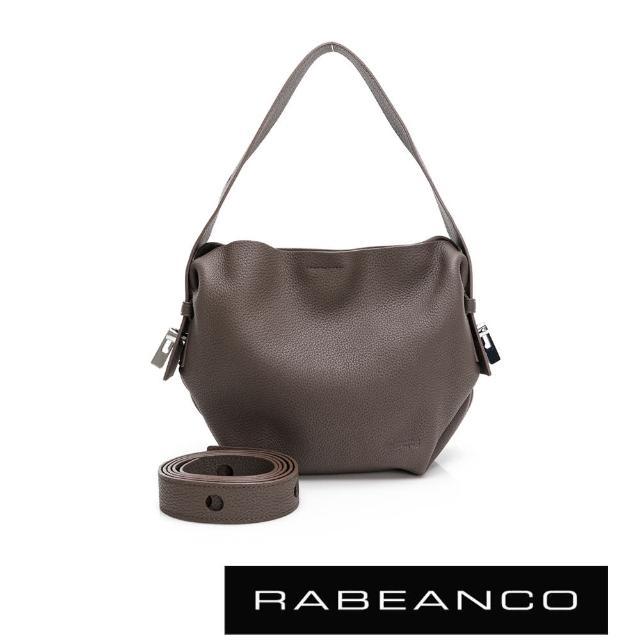 【RABEANCO】RIKKA 時尚牛皮手提/肩背包-小(灰卡其)
