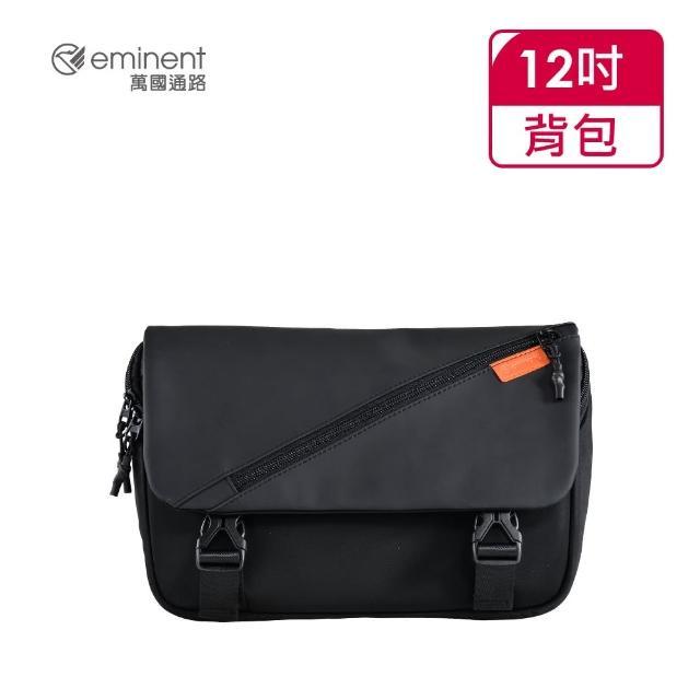 【eminent 萬國通路】12吋 潮流休閒郵差包 11-73331(黑色)