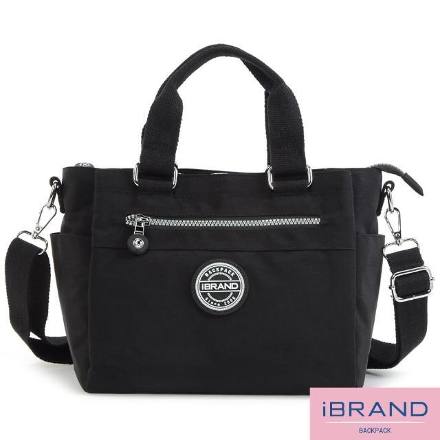 【i Brand】輕盈多隔層素色防潑水尼龍側背包(百搭黑)