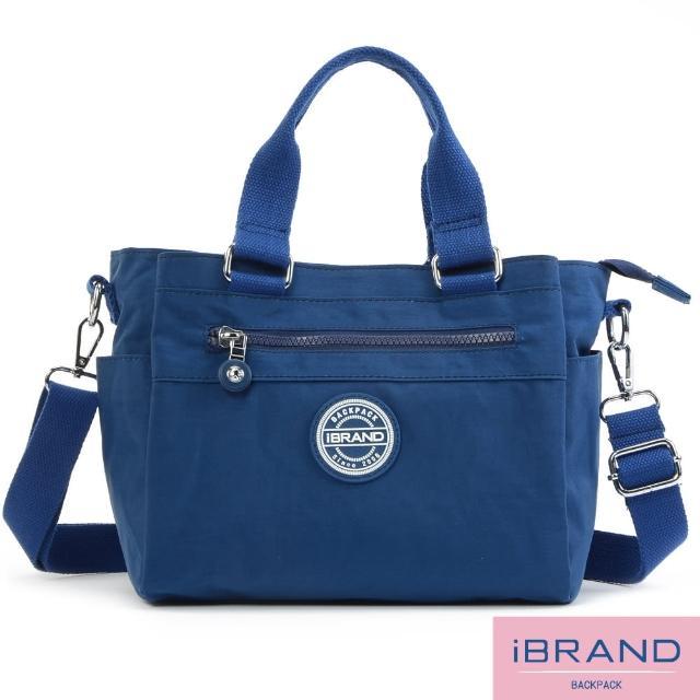 【i Brand】輕盈多隔層素色防潑水尼龍側背包(深海藍)
