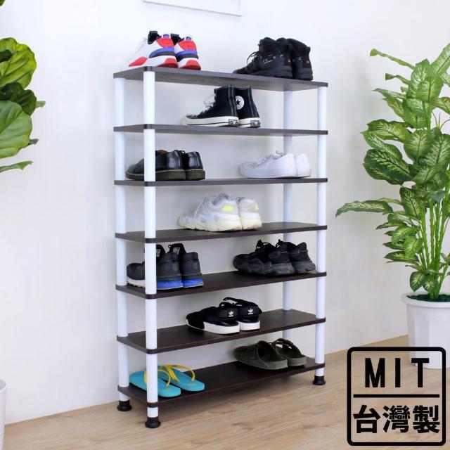 【美佳居】寬80公分-七層[寬型]開放式鞋架/鞋櫃/置物層架(三色可選)