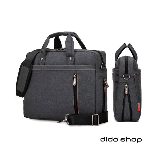 【Didoshop】13.3吋 悅動系列可擴展手提斜背電腦包(CL300)