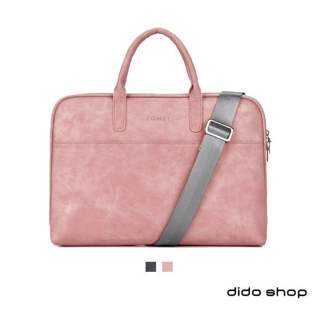 【Didoshop】15.6吋 韓版時尚手提斜背電腦包 筆電包(CL304)