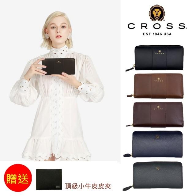 【CROSS】X POLICE 限量1.5折 頂級小牛皮夾 全新專櫃展示品(贈送頂級名牌短夾)