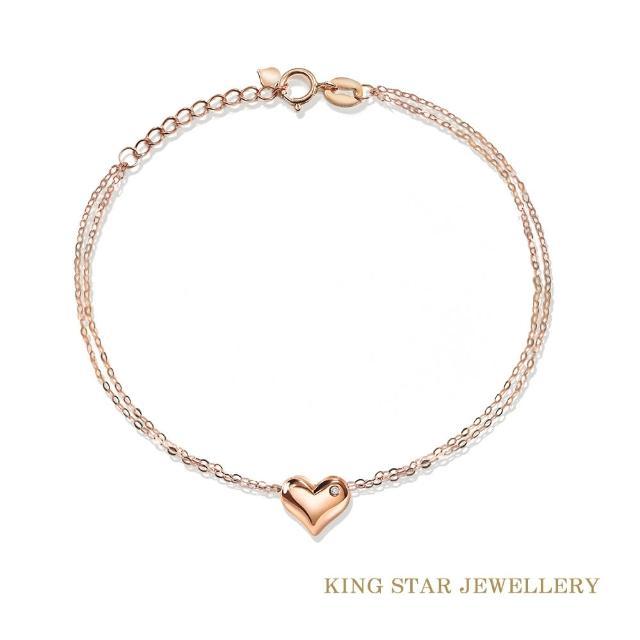 【King Star】立體愛心18K玫瑰金鑽石手鍊(使用硬金電鑄工藝)