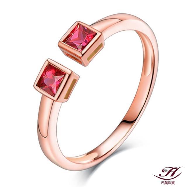 【禾美珠寶】天然紅寶戒指YS505(18K金)