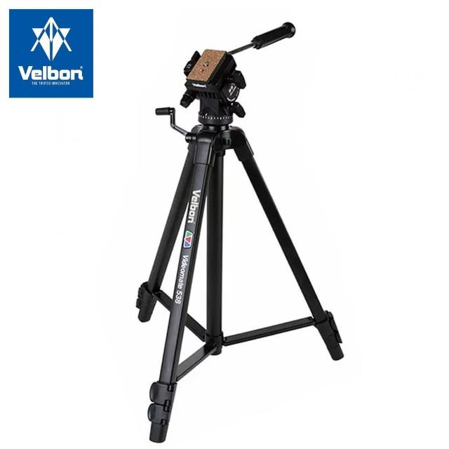 【Velbon】Videomate 538 攝影家系列 油壓雲台三腳架(公司貨)