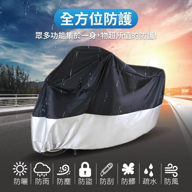 防水摩托車罩-3XL(機車防塵套 遮雨罩 防風防刮傷 車套 車衣 摩托車雨衣 腳踏車套)