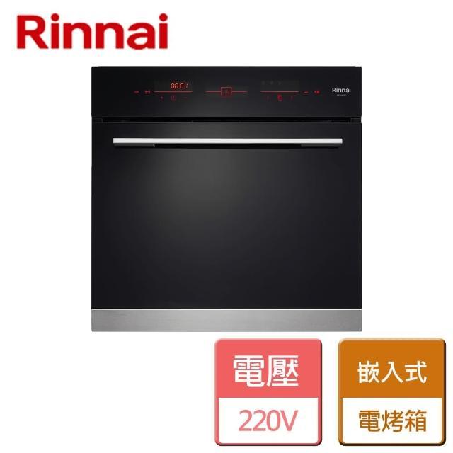 【林內】嵌入式電烤箱(RBO-6680)