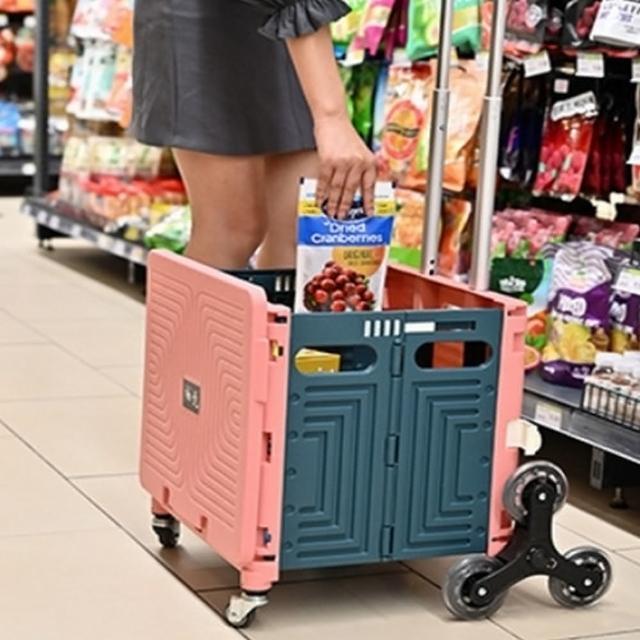【古德斯】可爬樓可折疊購物車
