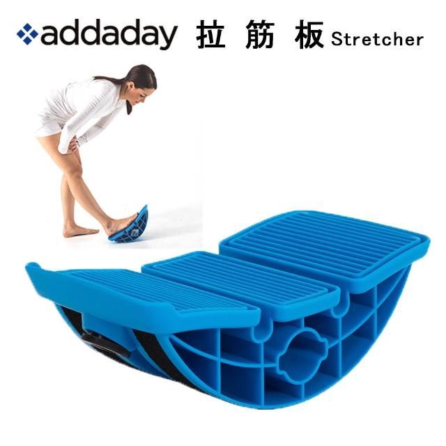 【addaday】拉筋板 Stretcher