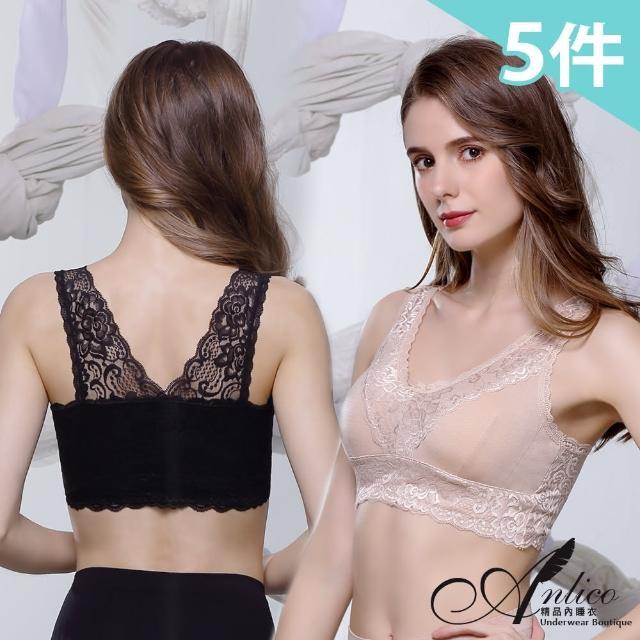 【ANLICO】奧地利蘭精天絲 輕涼水潤頂級蕾絲無鋼圈美體內衣(4+1件組)