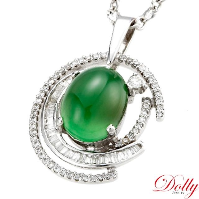【DOLLY】緬甸 高冰種木拿料翡翠 18K金鑽石項鍊