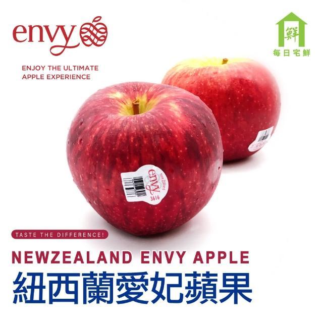 【每日宅鮮】紐西蘭愛妃蘋果(30-35粒裝/約10kg/原裝箱)