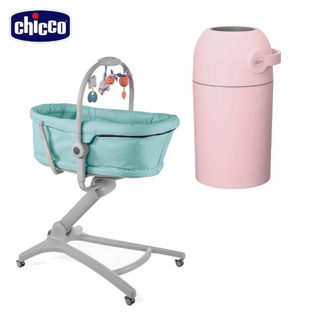 【Chicco】Baby Hug多功能成長安撫嬰兒床+尿布處理器(粉彩藍)