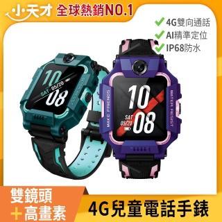 【imoo 小天才】4G視訊電話兒童智慧手錶 Z6H(雙向通話/雙鏡頭拍攝/AI定位/IP68防水)