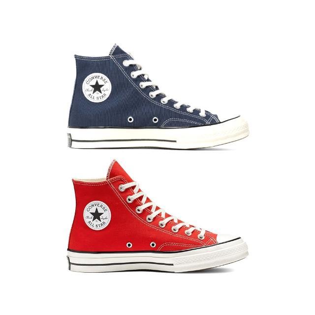 【CONVERSE】Chuck Taylor All Star'70 紅色 高筒 帆布鞋 164944C