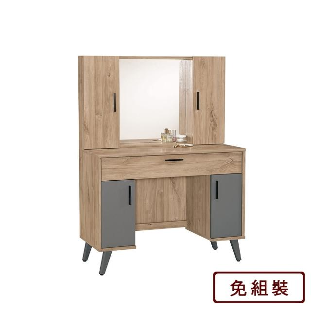 【AS】羅斯曼3.3尺化妝台含椅-100x40x135cm