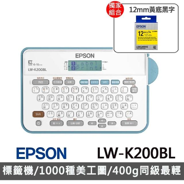 【獨家】贈產業用耐久型 黃底黑字/12mm(LK-4YBVN)【EPSON】LW-K200BL 輕巧經典款標籤機
