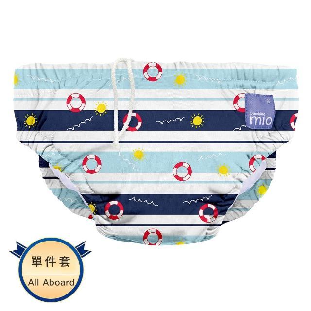 【Bambino Mio】英國Mio游泳尿布寶寶泳褲 L碼XL碼(嬰兒游泳尿布褲 泳衣 2021新款)
