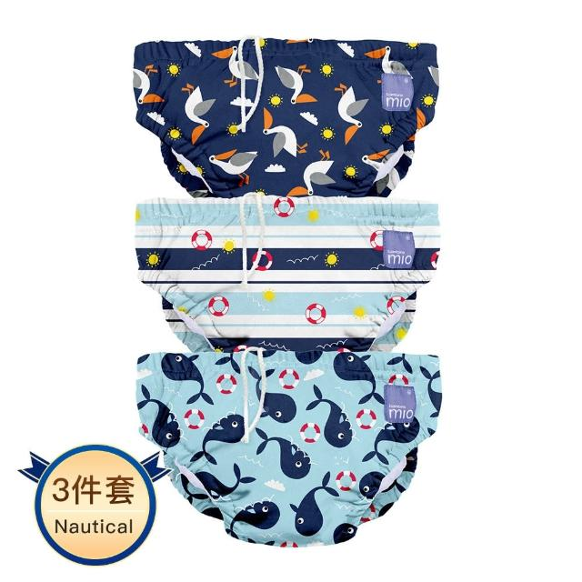【Bambino Mio】英國Mio游泳尿布三件組(嬰兒游泳尿布褲 寶寶泳褲 泳衣 2021新款 可重複使用透氣)