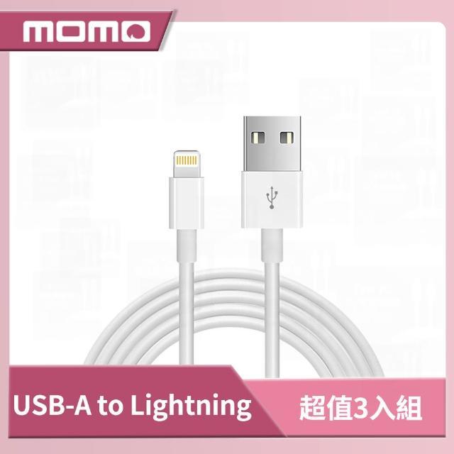Apple原廠品質Lightning傳輸線三入組(for iPhone12/11/XS Max/XS/X/8/7/6/SE/5/ipad)