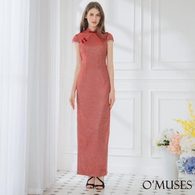 【OMUSES】金蔥旗袍訂製款紅色長禮服7-4647(S-L)