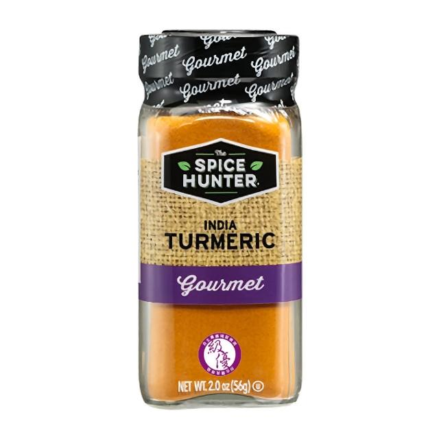 【Spice Hunter 香料獵人】美國原裝進口 級優薑黃粉(56g)