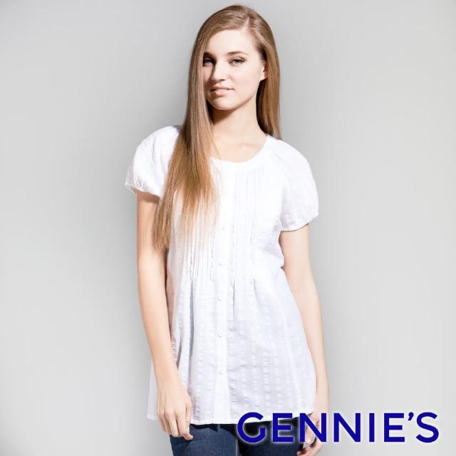 【Gennies 奇妮】010系列-棉質壓褶排釦上衣(灰/粉F3336)