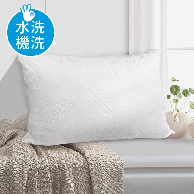 【Simple Living】天絲可水洗抑菌透氣舒柔枕-台灣製(一入)