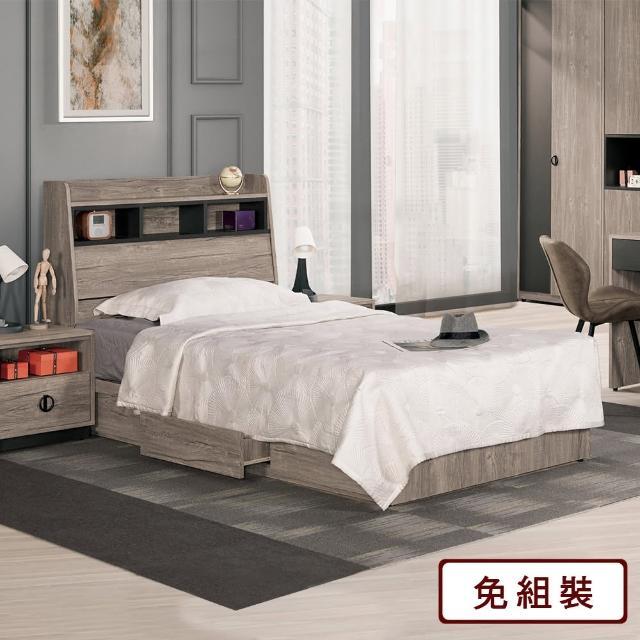 【AS】費納3.5尺被櫥式單人床台-106x211.5x105cm