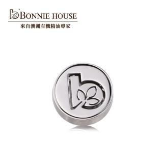 【Bonnie House 植享家】香風迎面口罩香氛扣(任選1入)