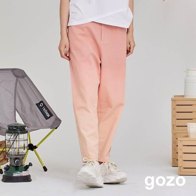 gozo【gozo】率性水洗漸層直筒褲(兩色)