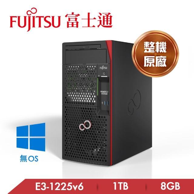 【FUJITSU 富士通】PRIMERGY TX1310M3 直立式伺服器