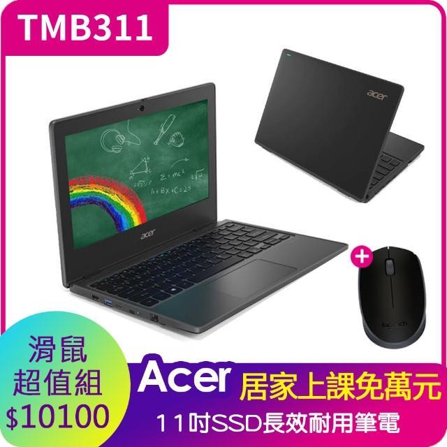 【滑鼠超值組】Acer 宏碁 萬元教育國民機TravelMate B311 TMB311-31-C7W7 11.6吋筆電(N4020/8G/256GB/W10)