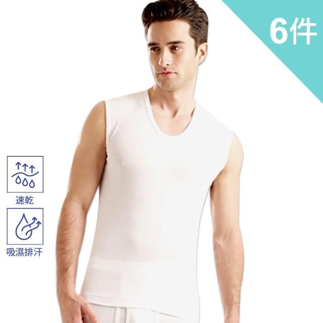 【BVD】吸汗速乾無袖U領衫-6件組(透氣 吸濕 排汗)