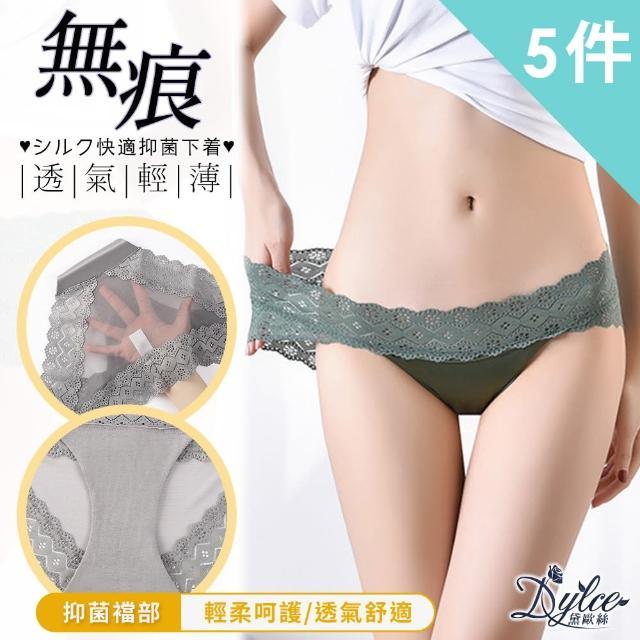 【Dylce 黛歐絲】歐美高端緞面鏤空薄透抑菌低腰內褲(超值5件組-隨機)
