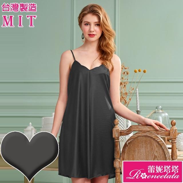 【蕾妮塔塔】彈性珍珠絲質 性感睡襯衣 台灣製造(1601深灰 珍珠光澤)