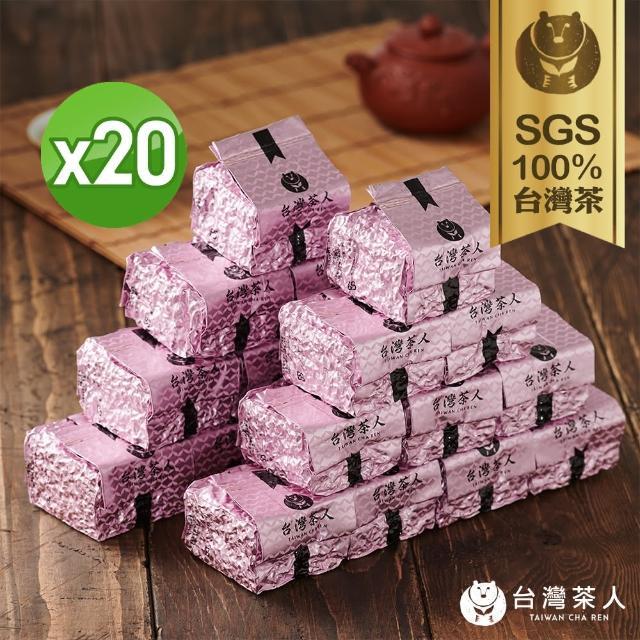 【台灣茶人】綿密清香比賽級金萱茶葉20件(2.5斤/附提袋2個)