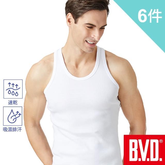 【BVD】吸汗速乾背心-6件組(透氣 吸濕 排汗)